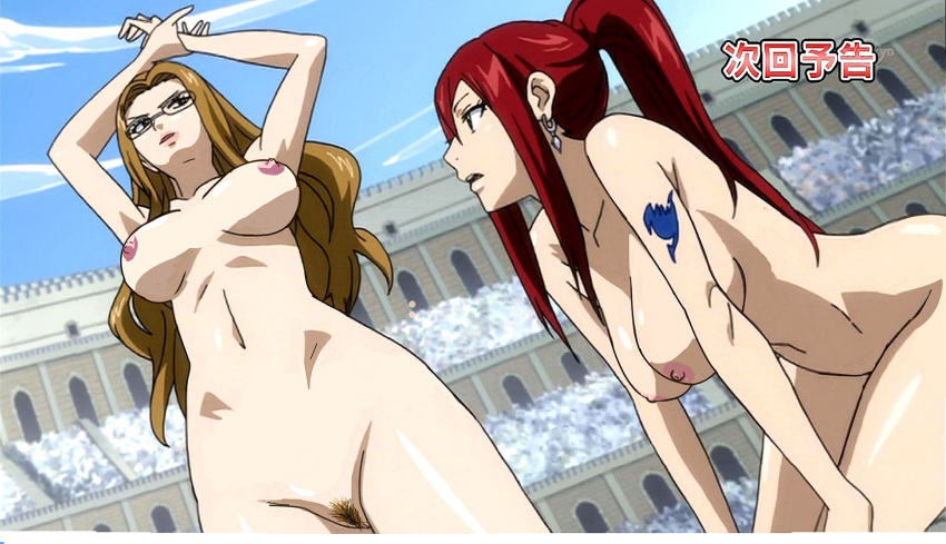 and fanfiction fairy siblings erza lucy tail are Shion reincarnated as a slime