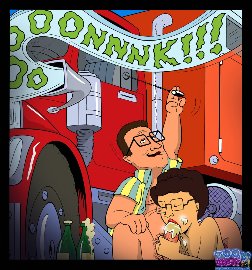 hank is dick hill a Horse sperm in red bull